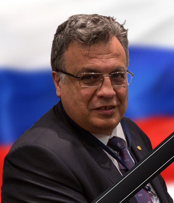Thumbnail for Condolences to A.Karlov's family and colleagues