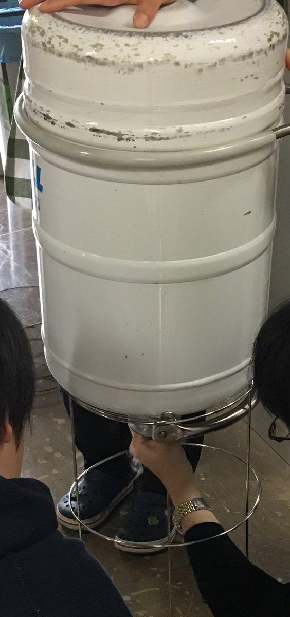 液体窒素タンクの蓋の内側のスポンジ(筒状)がタンクの中に落ちて取り出せずに困ってます。今はタンクに液体窒素は入ってません。空です。誰か同じことやって、取り出せた人いませぬか?解決法求む。 https://t.co/xCpgEiYFEK
