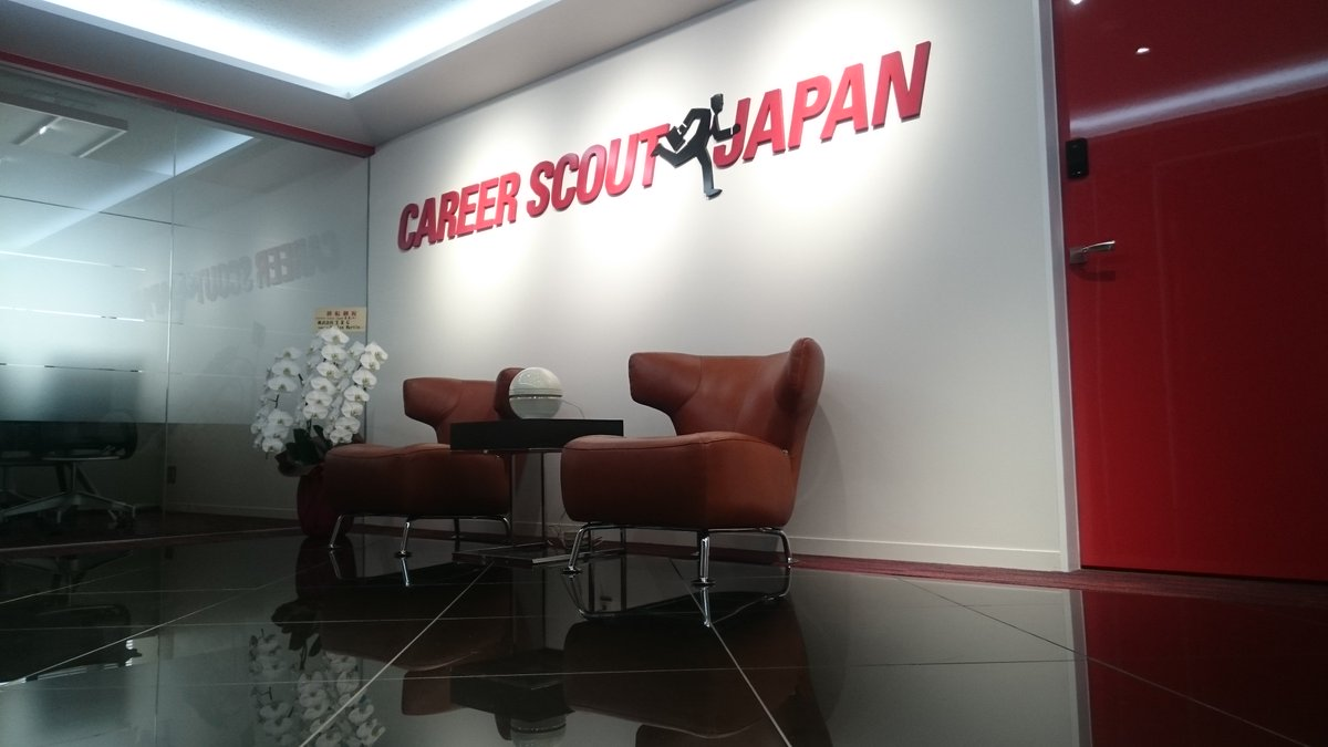 Career Scout Japan CareerScoutJp