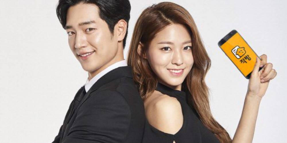 Seo kang jun dating website