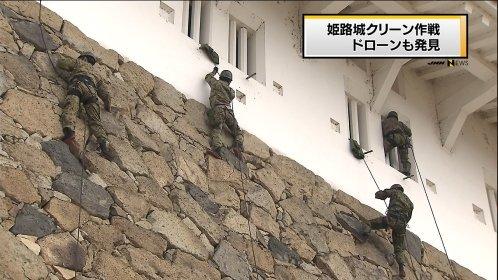 自衛隊が戦国時代にタイムスリップして姫路城を侵略してるようにしか見えない姫路城クリーン作戦