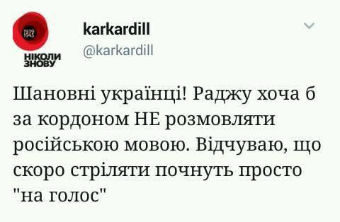 Российского посла убили в Турции - Цензор.НЕТ 5147