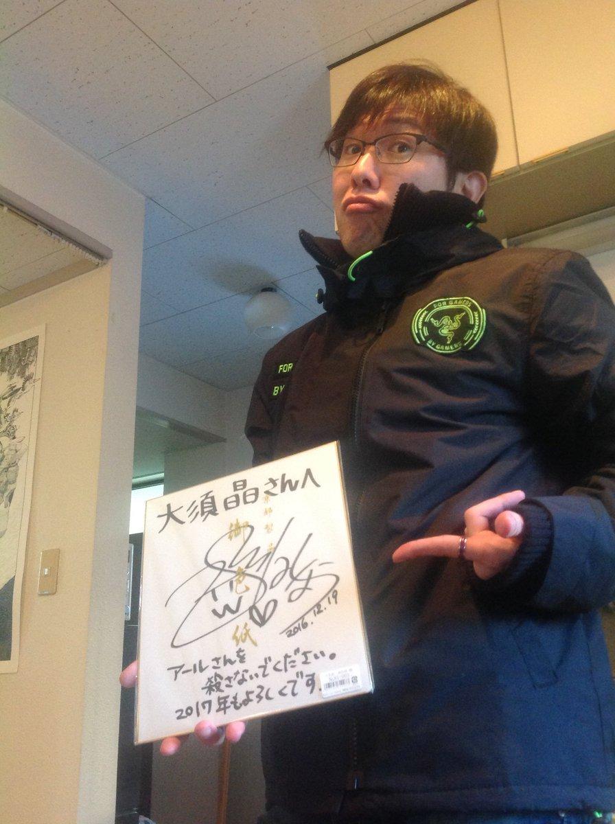 「これからアールとHIGHLOW上映会をすると思ったら、広橋涼さんが書いた俺宛てのサインを持ってきた」な\u2026何を言ってるのかわからねーと思うが おれも 何をされたのか