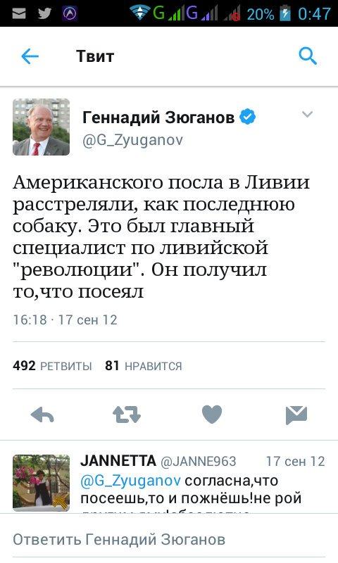 Россия и Турция проведут совместное расследование убийства посла РФ, - Лавров - Цензор.НЕТ 6256
