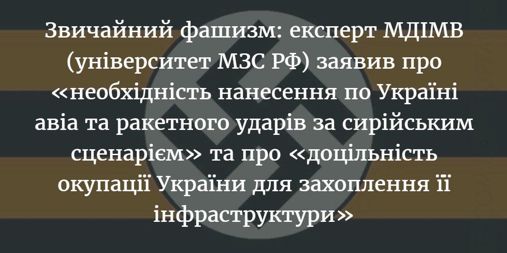 Армения, Беларусь, Казахстан и Узбекистан, проголосовав против резолюции ООН по Крыму, по сути ставят под сомнение суверенитет Украины, - Чубаров - Цензор.НЕТ 3355