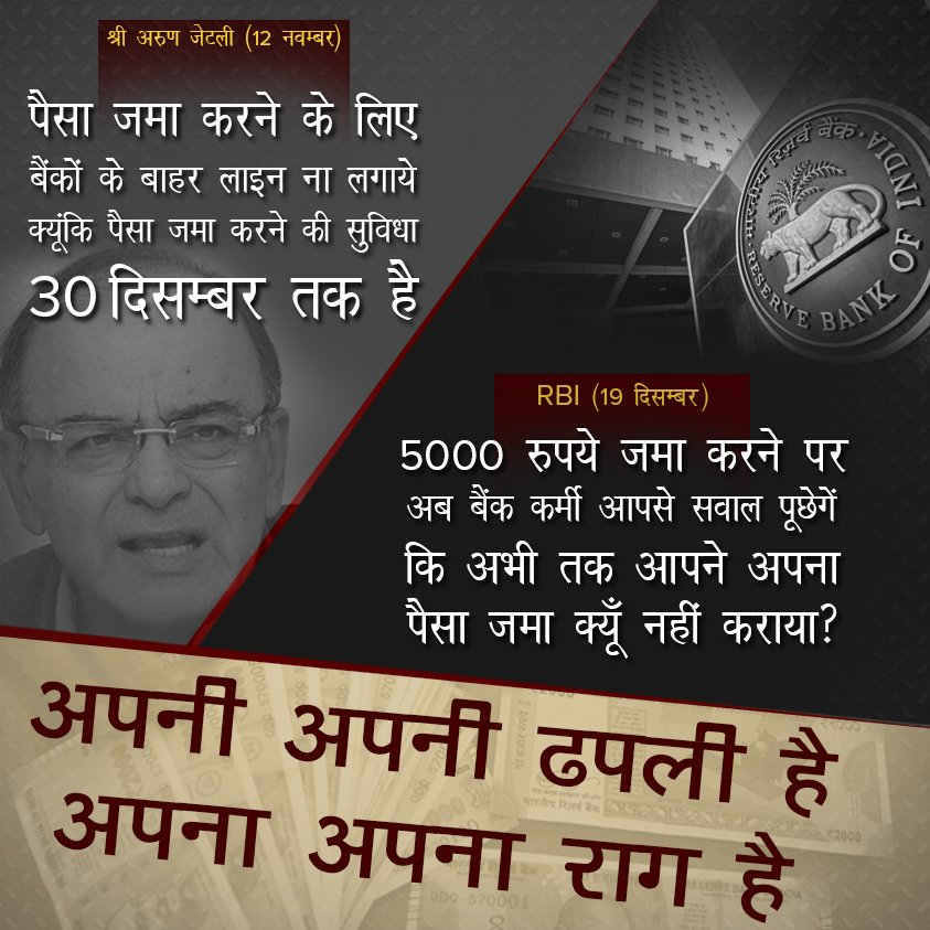 Man Read More Http Inc In Focus 863 This New Rs 5000 Rule From Shri Ruin Jaitley Is Sheer Harment For Common Pic Twitter Jfxmuhxnqq