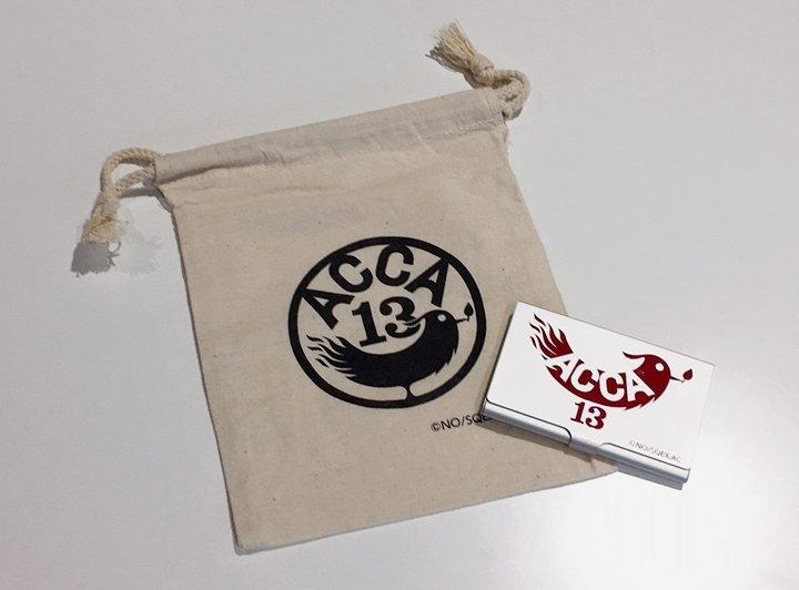 ACCA13区監察課公式グッズ カードケース&巾着セット