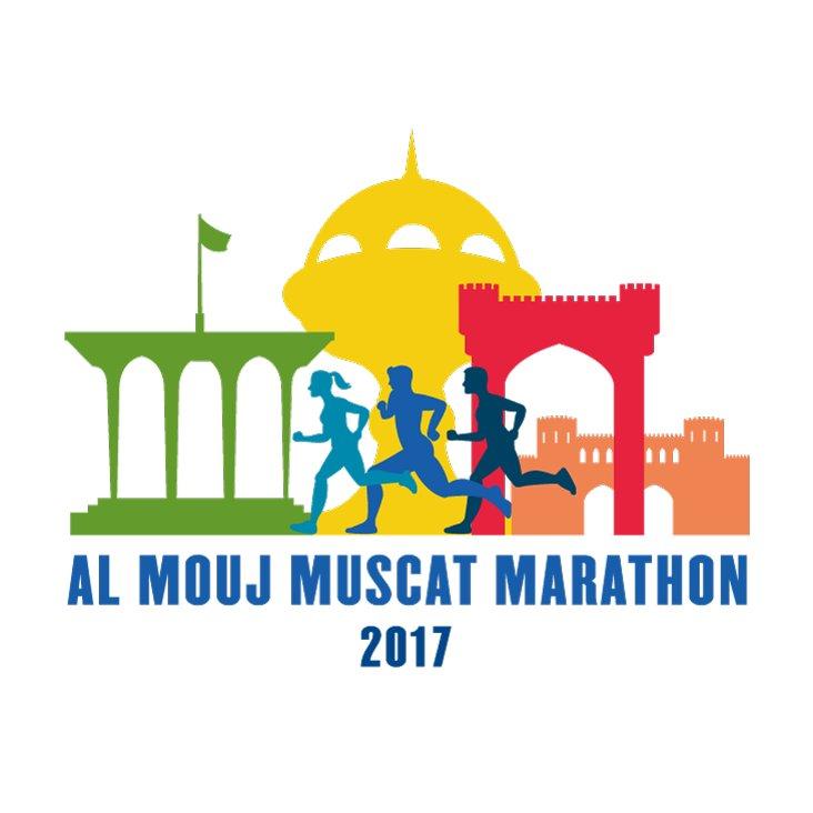 Muscat Marathon 2017: come dove e quando la maratona in Oman