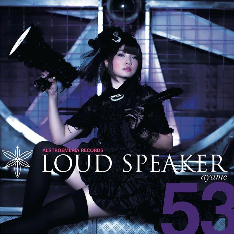 【ARCD0053 / ayame / LOUD SPEAKER】ayameのソロシングル。オリジナル曲2曲+インスト2曲入りです。頑張って作りました。宜しくお願い致します。 https://t.co/cNHXzLDbpx