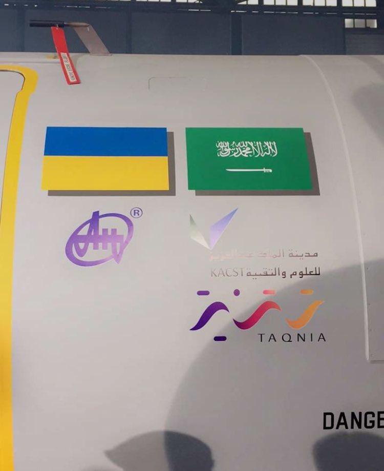 تدشين أول نموذج لطائرة انتونوف 132 صناعة سعودية اوكرانية مشتركة C0Hn3p2UsAA_LQG