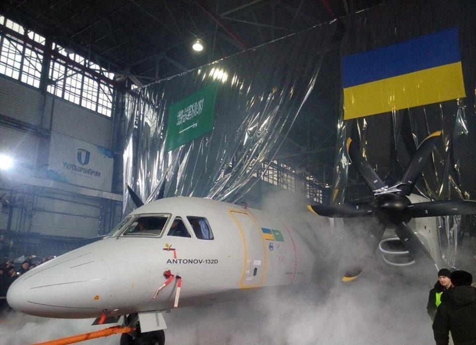 تدشين أول نموذج لطائرة انتونوف 132 صناعة سعودية اوكرانية مشتركة C0Hps-AVQAAXDy0