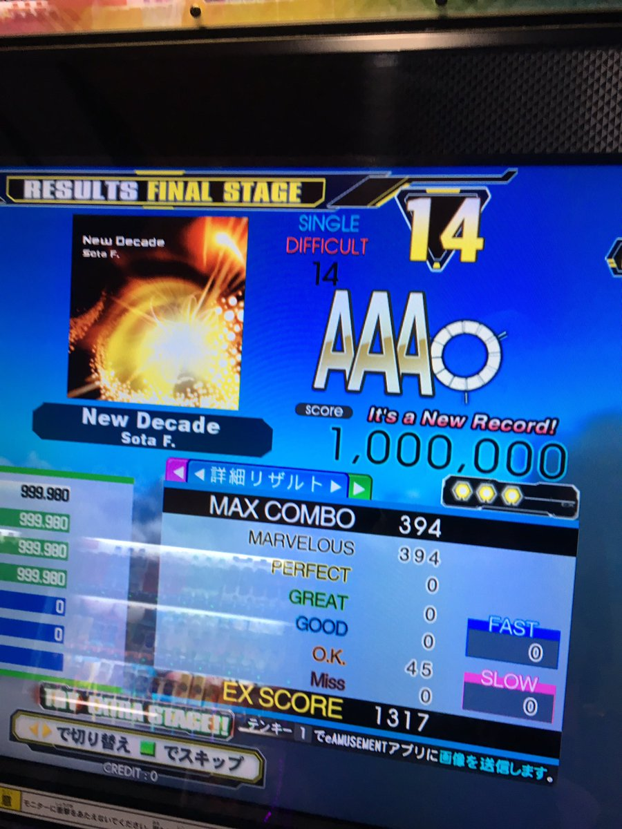 New Decade (DSP) MFC!!!!!!!!!!!!!!成し遂げた!!!!!!!!!!!!!!! https://t.co/6EUr8l4eSF