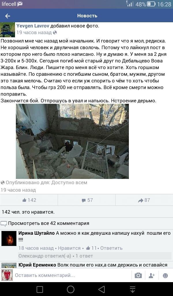 Боевики обстреляли из минометов Красногоровку. На Светлодарской дуге применили пушки калибром 122-мм, - пресс-центр штаба АТО - Цензор.НЕТ 2143