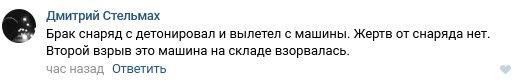 За неделю гриппом и ОРВИ заболело 377 тыс. человек, эпидпорог превышен в 17 областях Украины, - Минздрав - Цензор.НЕТ 9616