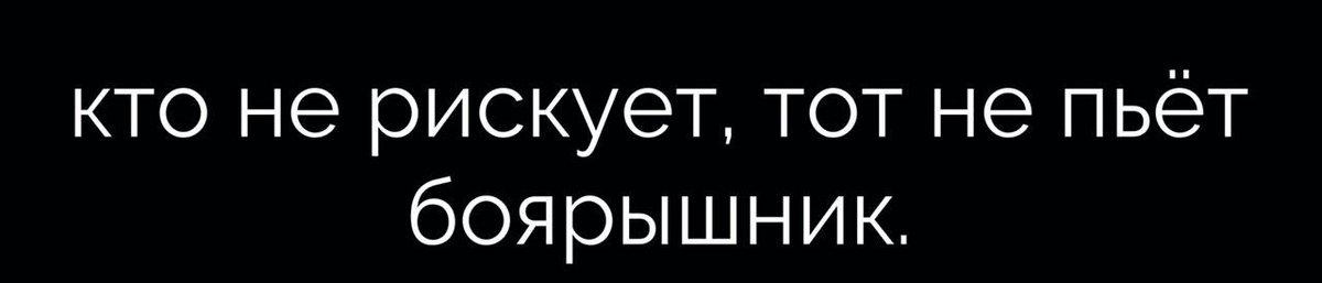 """Массовое отравление """"Боярышником"""" в Иркутске: количество жертв возросло до 74 человек - Цензор.НЕТ 8768"""