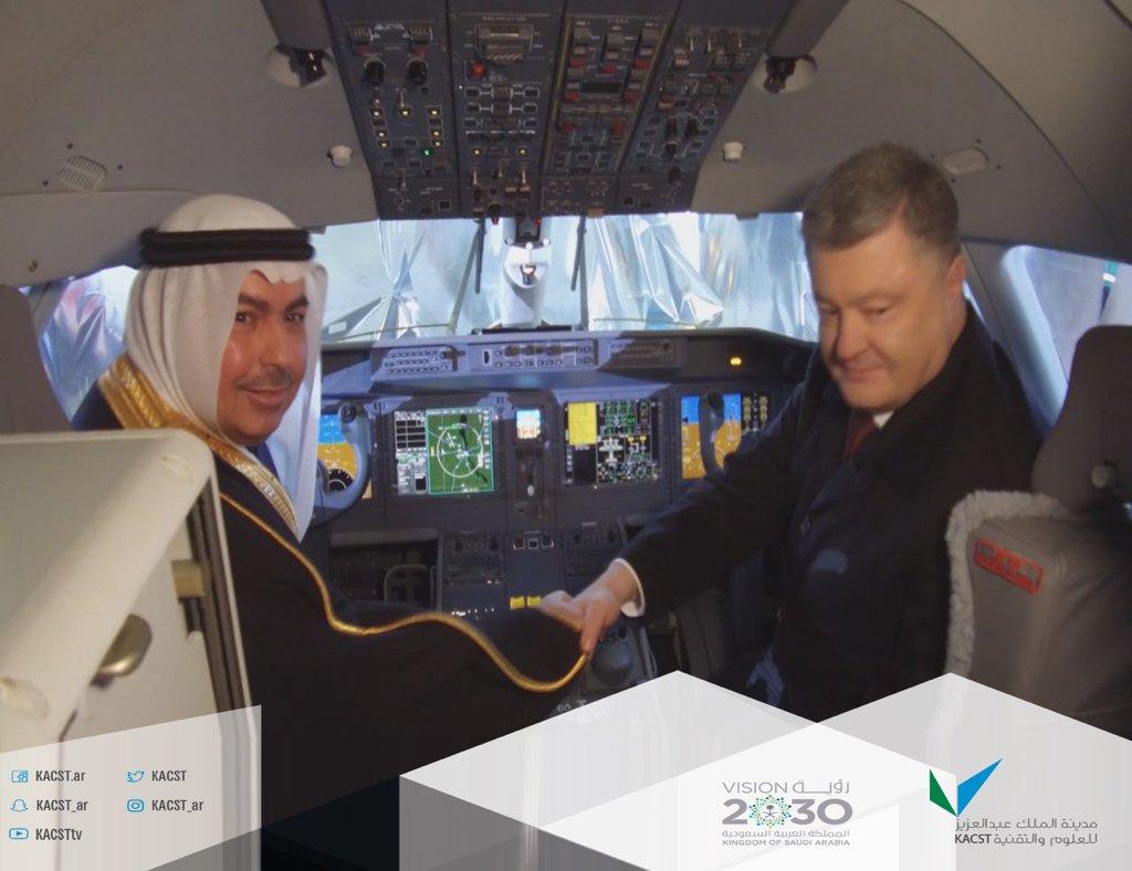 تدشين أول نموذج لطائرة انتونوف 132 صناعة سعودية اوكرانية مشتركة C0Ic9AGWIAAAMom