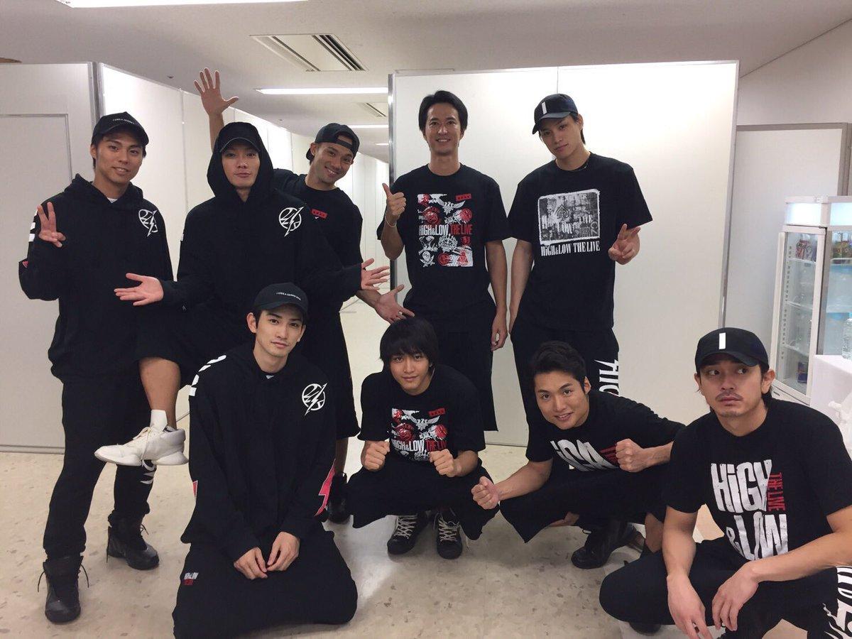Exile 劇団