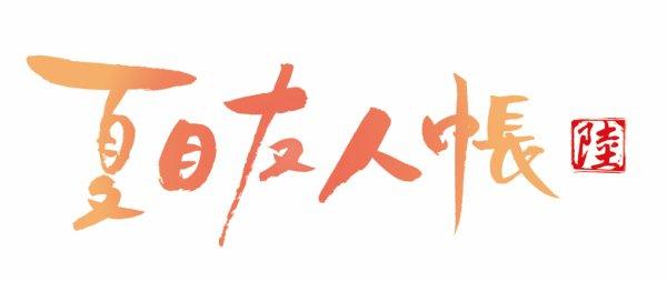 Animeblue Animeblue00  Twitter