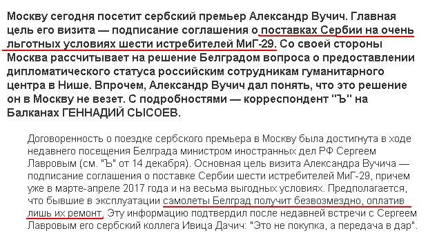 ЕСПЧ обязал Россию выплатить компенсации депортированным гражданам Грузии - Цензор.НЕТ 4040