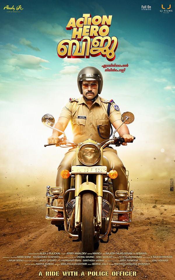 free download 2016 malayalam movies