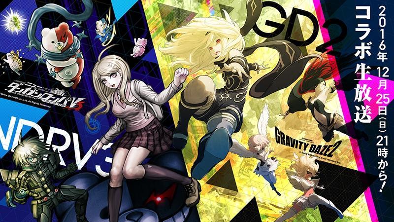 Spike Chunsoft Inc On Twitter Danganronpa V3gravity