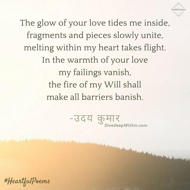Heartful Poems 1