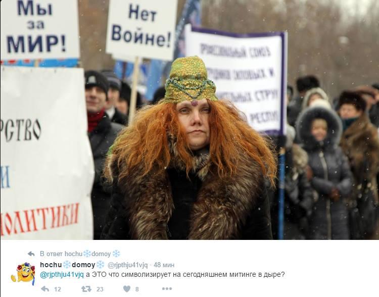 Антимайдан в Киеве: как это было - Цензор.НЕТ 7766