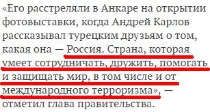 В переходе московской подземки прогремел взрыв, есть пострадавшие - Цензор.НЕТ 5376