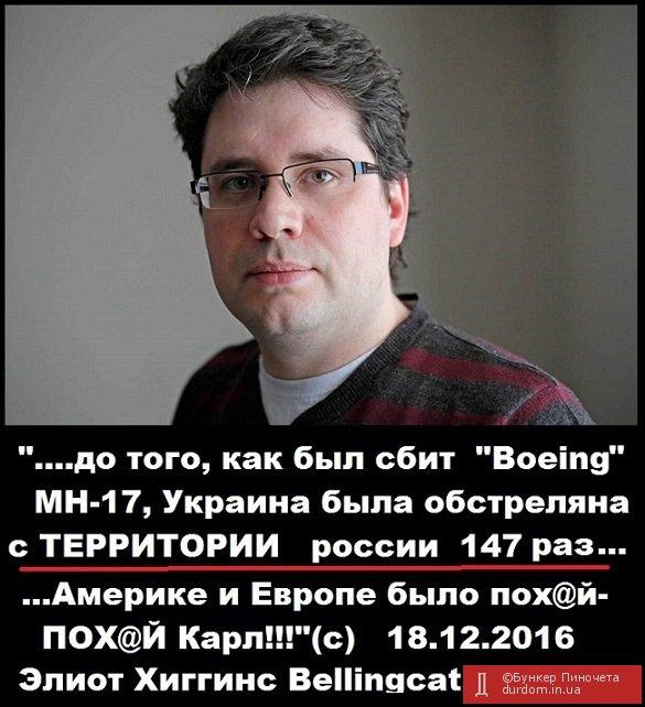 """""""Соединенные Штаты и Великобритания полностью придерживаются Будапештского меморандума"""", - посол США Йованович - Цензор.НЕТ 466"""