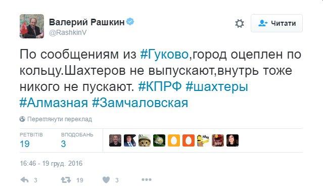 Киевсовет не отменит запрет на продажу алкоголя ночью по решению Антимонопольного комитета - Цензор.НЕТ 9183