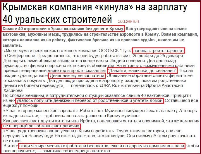 """Число умерших от """"Боярышника"""" в России превысило 60 человек - Цензор.НЕТ 4321"""