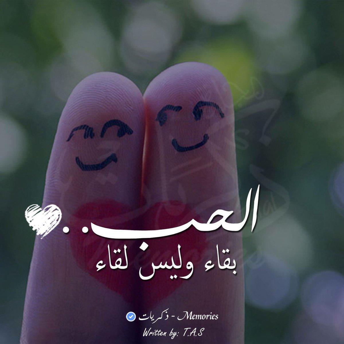 Motasem Frehat On Twitter حبيبتي انتي اجمل من تكوني حقيقه بل انت