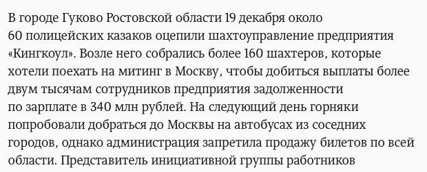 Боевики во время разгрузки снарядов случайно подорвали свой склад с боеприпасами, есть жертвы, - ГУР - Цензор.НЕТ 1175