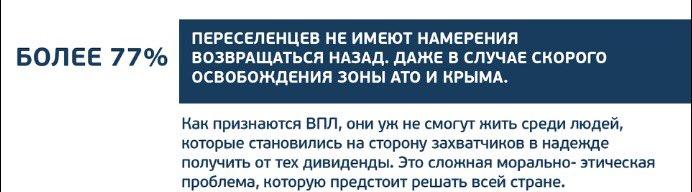 Боевики вывели к линии соприкосновения на Светлодарской дуге несколько групп бронетехники, в том числе и танки, - ИС - Цензор.НЕТ 1500