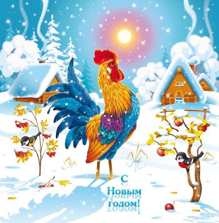 Картинка поздравление с 2017 годом петуха, надписью юрочка открытка