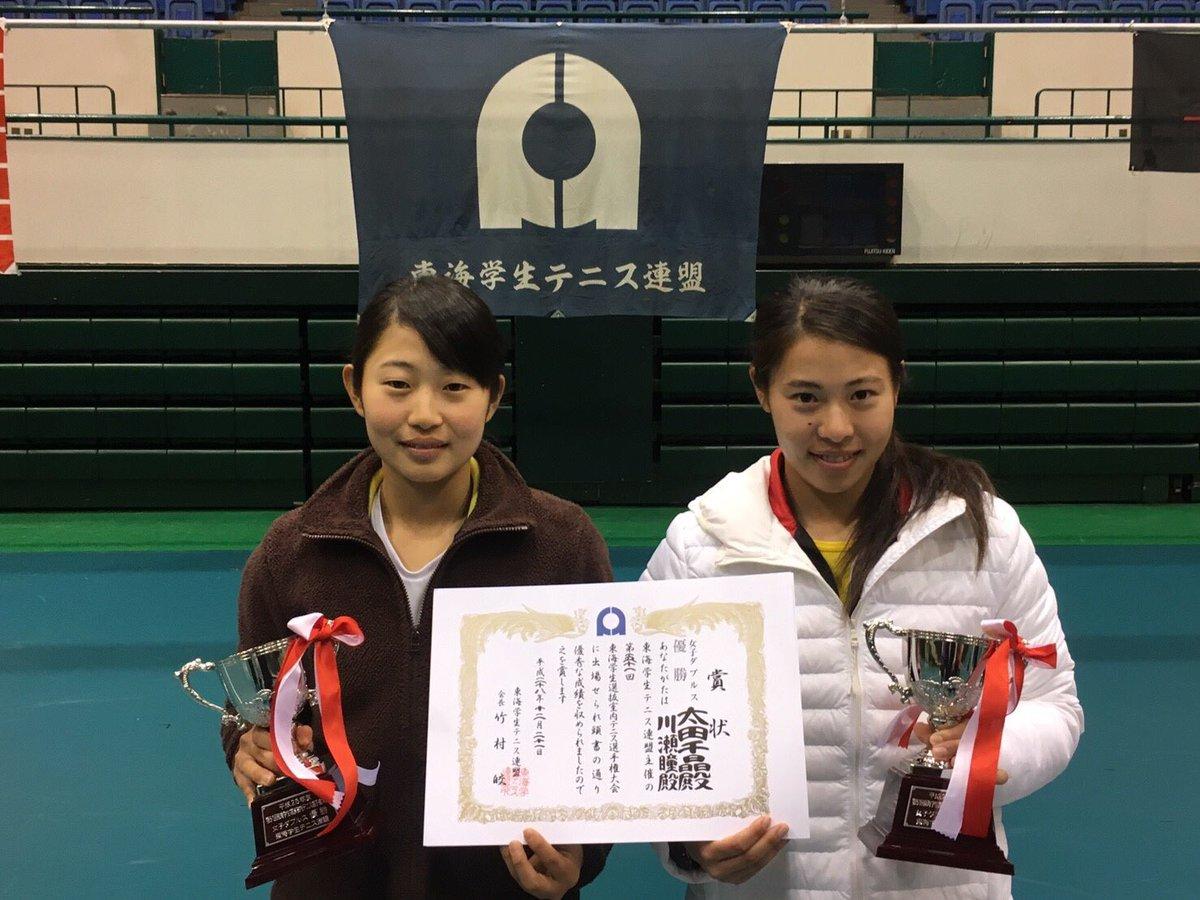 テニス 東海 学生