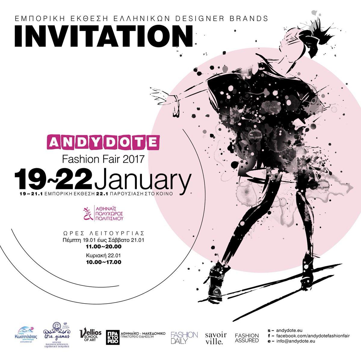Andydote FashionFair on Twitter andydotefashionfair tradeshow