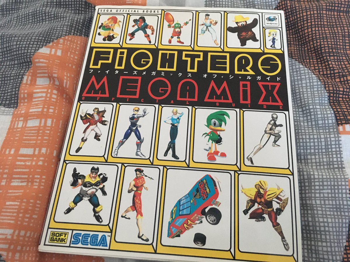 Fighters Megamix is 20 years old today [gif warning] | NeoGAF