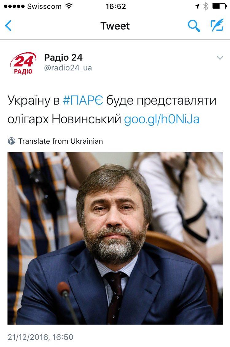 САП будет обжаловать отказ суда отстранить Охендовского от должности председателя ЦИК, - Кривенко - Цензор.НЕТ 7348