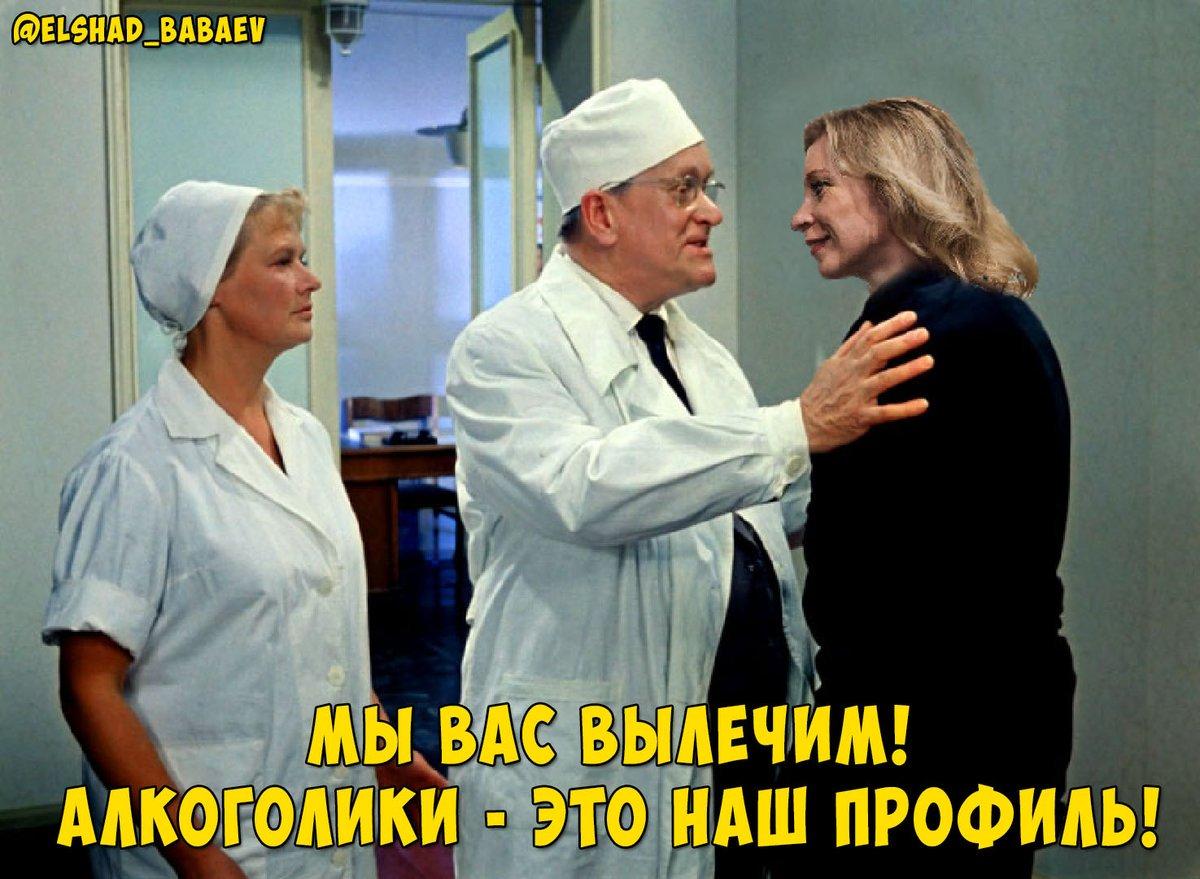 МИД России потребовал извинений от New York Daily News за сравнение убитого в Турции Карлова с послом Третьего рейха - Цензор.НЕТ 8594