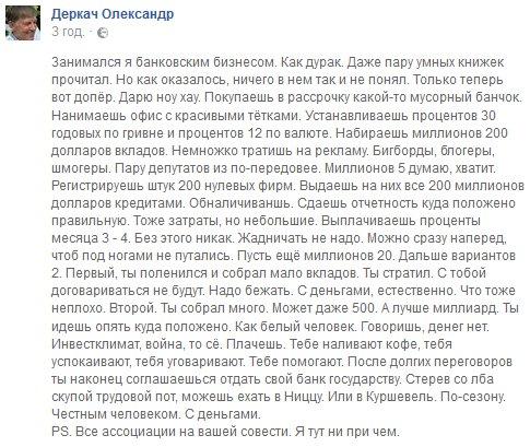 В переходе московской подземки прогремел взрыв, есть пострадавшие - Цензор.НЕТ 4978