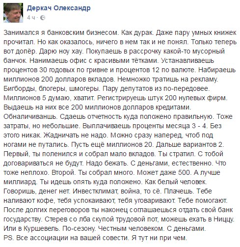 """Суд арестовал 600 тысяч долларов, изъятых при обыске по делу о хищениях в """"Укргазбанке"""" в 2008-2010 годах, - ГПУ - Цензор.НЕТ 8112"""