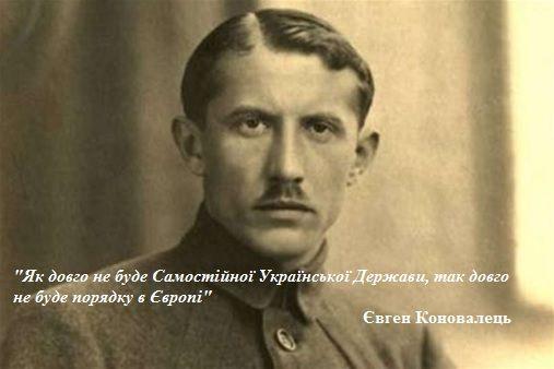 """Террорист Гиркин об убийстве Карлова: """"Я бы за одного ополченца отдал 10 россиянских послов"""" - Цензор.НЕТ 8897"""
