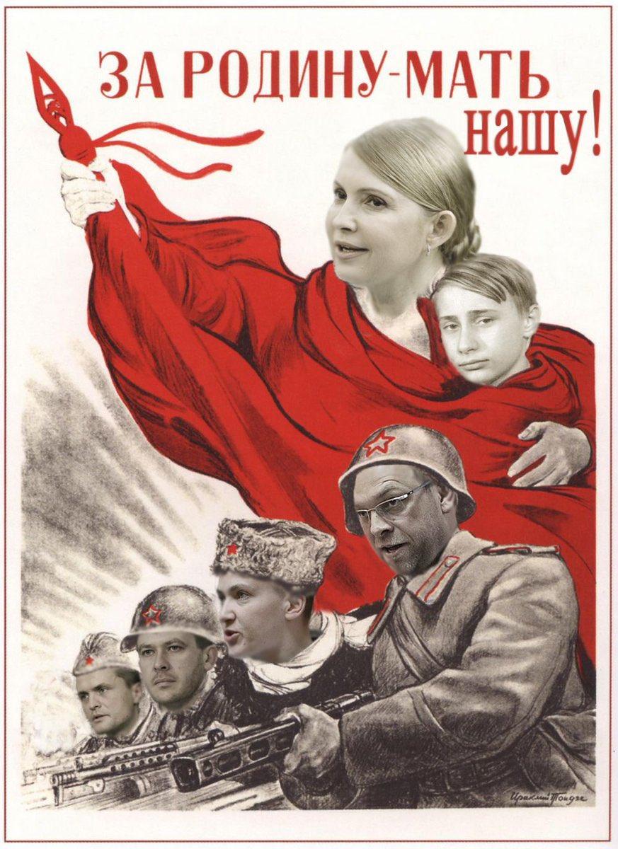 Тимошенко требует криминальной ответственности для Гройсмана и депутатов, поддержавших изменения в бюджетный кодекс - Цензор.НЕТ 6266
