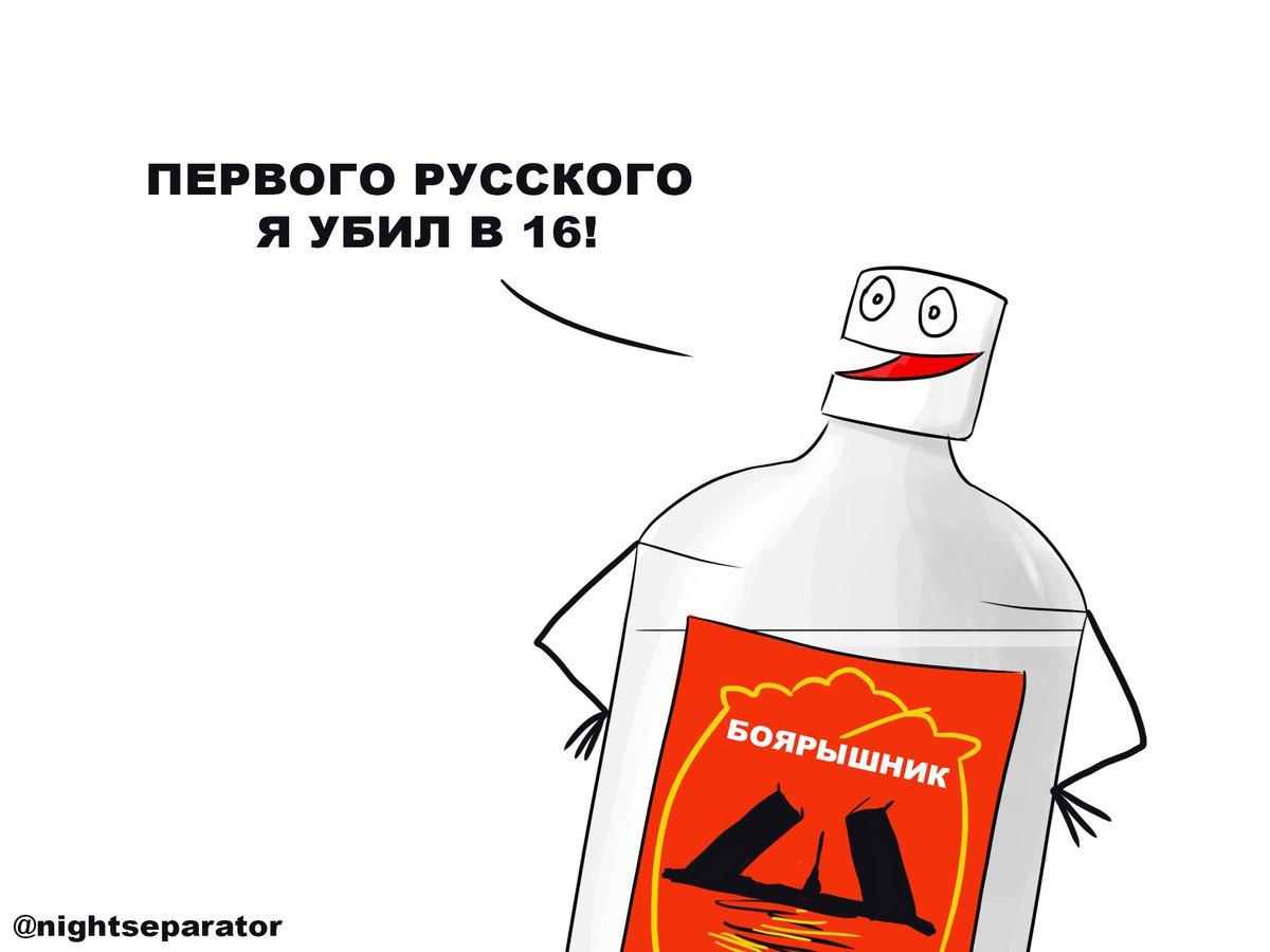 """Гражданин Украины пытался вывезти в Россию 10 кг """"травки"""" в бензобаке - Цензор.НЕТ 2359"""