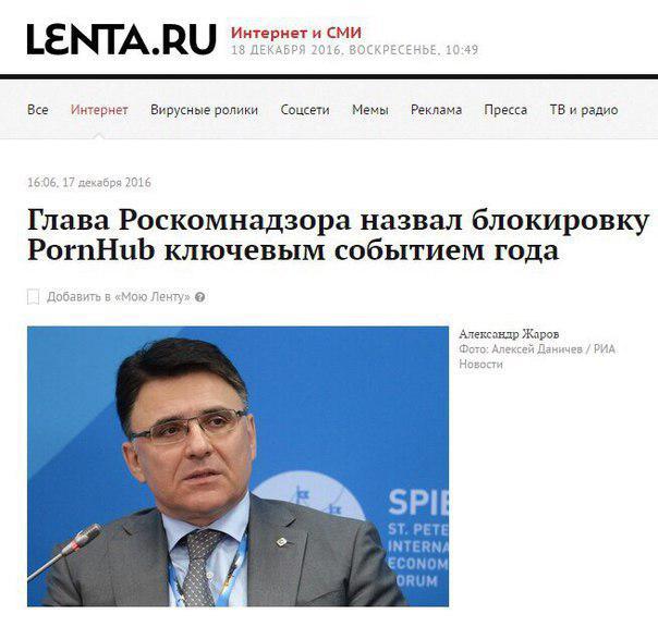 Нидерланды могут завершить процесс ратификации Соглашения об ассоциации Украина-ЕС уже в январе, - Зеркаль - Цензор.НЕТ 826