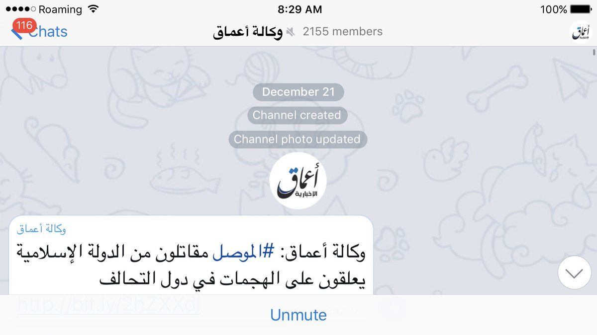 Telegram language channels