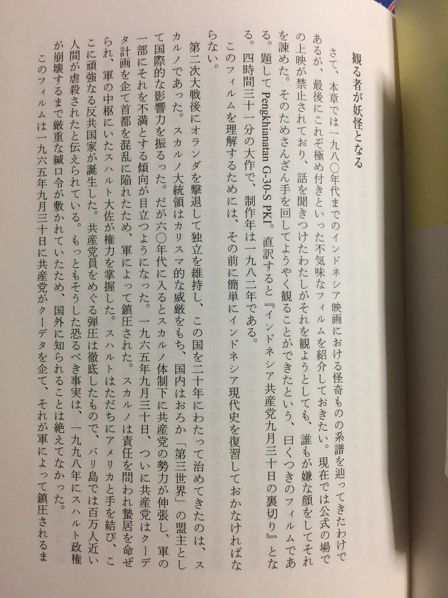 """Naoya Sakagawa on Twitter: """"も..."""