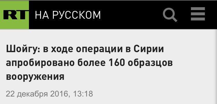В 2017 году РФ усилит группировку войск на западном, юго-западном и арктическом стратегическом направлении, - Шойгу - Цензор.НЕТ 8124