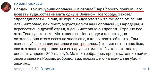 Российские оккупанты использовали командно-штабную машину Р-149МА1 при вторжении на Донбасс - Цензор.НЕТ 7102